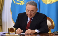 Public signing of the new Civil Procedure Code of the Republic of Kazakhstan