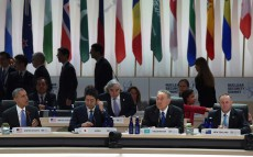 Participation in the first session of the Nuclear Security Summit