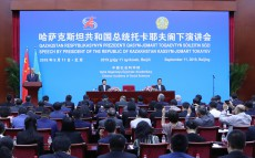 Kassym-Jomart Tokayev delivered a lecture at the Chinese Academy of Social Sciences